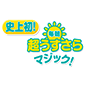 mainline-tape_icon_01