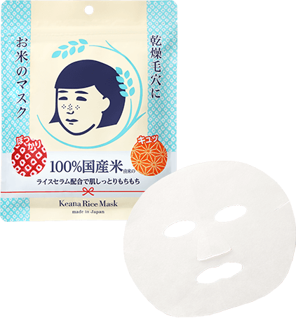 KEANA Rice Mask